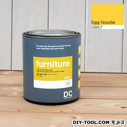 DCペイント 木製品や木製家具に塗る水性塗料Furniture(家具用ペイント) 【0867】Egg Noodle 約0.9L
