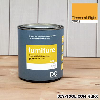DCペイント 木製品や木製家具に塗る水性塗料Furniture(家具用ペイント) 【0962】Pieces of Eight 約0.9L