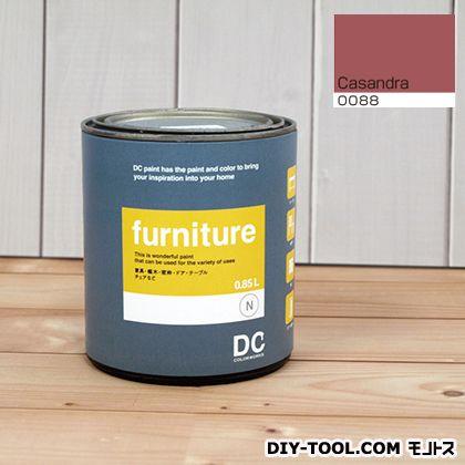 DCペイント 木製品や木製家具に塗る水性塗料Furniture(家具用ペイント) 【0088】casandra 約0.9L