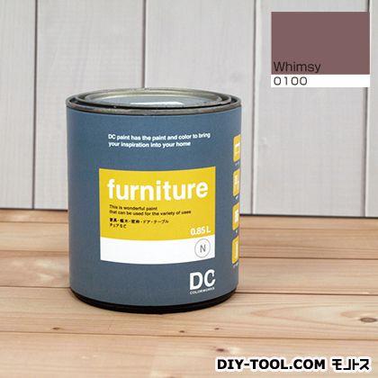 DCペイント 木製品や木製家具に塗る水性塗料Furniture(家具用ペイント) 【0100】Whimsy 約0.9L