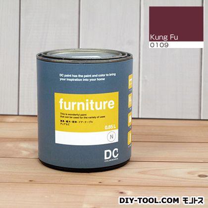 DCペイント 木製品や木製家具に塗る水性塗料Furniture(家具用ペイント) 【0109】Kung Fu 約0.9L