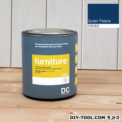 DCペイント 木製品や木製家具に塗る水性塗料Furniture(家具用ペイント) 【0592】Quiet Peace 約0.9L