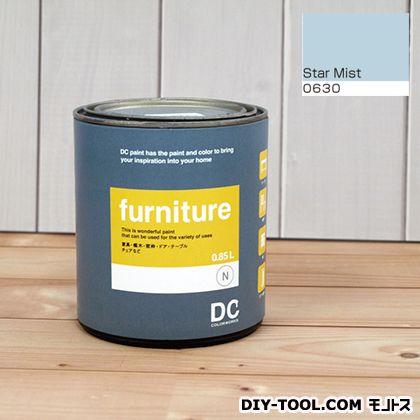 DCペイント 木製品や木製家具に塗る水性塗料Furniture(家具用ペイント) 【0630】Star Mist 約0.9L