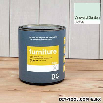 DCペイント 木製品や木製家具に塗る水性塗料Furniture(家具用ペイント) 【0734】Vineyard Green 約0.9L