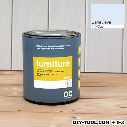 DCペイント 木製品や木製家具に塗る水性塗料Furniture(家具用ペイント) 【1274】Genevieve 約0.9L
