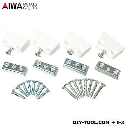 Tノックコネクター(ジョイント金具) ホワイト  AP-1310W 4 個