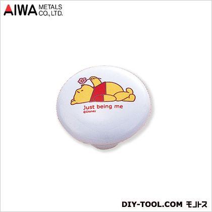 アイワ金属/AIWA 家具用つまみ(陶器つまみ)くまのプーさんタイプ disney AP-549A