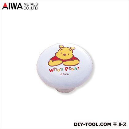 アイワ金属/AIWA 家具用つまみ(陶器つまみ)くまのプーさんタイプ disney AP-549B