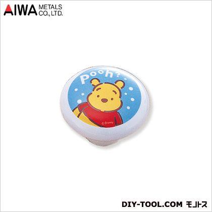 アイワ金属/AIWA 家具用つまみ(陶器つまみ)くまのプーさんタイプ disney AP-549C