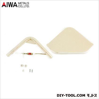ツッパリ三角棚ミニ アイボリー 185×225mm AP-039W