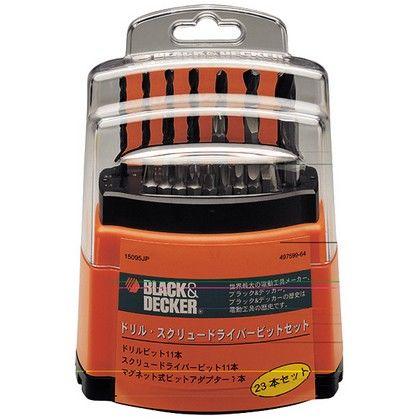 ブラック&デッカー ドリル・スクリュードライバービット23本セット (15095)