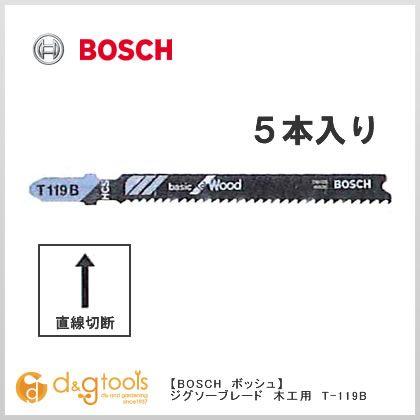 ジグソーブレード5本   T-119B