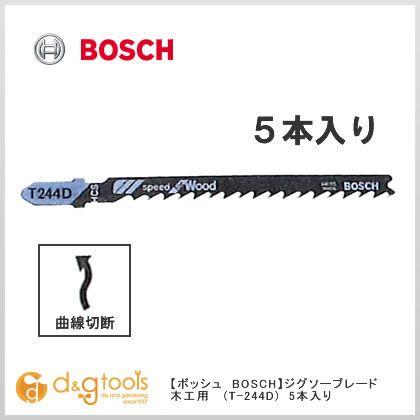 ジグソーブレード(5枚入)   T-244D