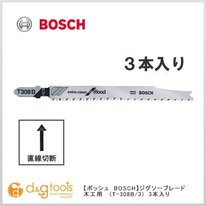 ジグソーブレード木工用3本入り   T-308B/3