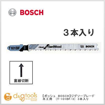 ジグソーブレード木工用3本入り   T-101BF/3