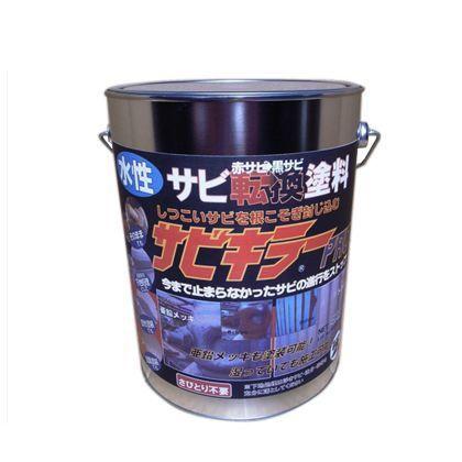 サビキラーPRO水性錆転換塗料速乾型  4kg