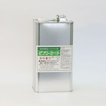 ビアンコ ートB(ツヤ有リ) BC-101b