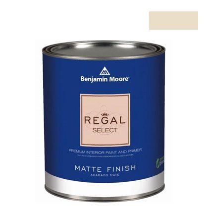 リーガルセレクトマット艶消しエコ水性塗料 barely beige 1L Q221-1066