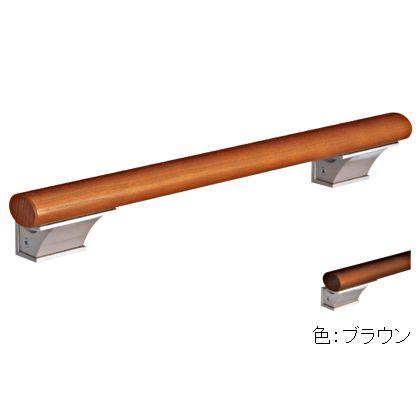 ベスト オーバル移動手摺 ブラウン 450mm 655RC-450-BR