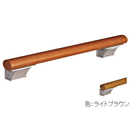 ベスト オーバル移動手摺 ライトブラウン 450mm 655RC-450-LB