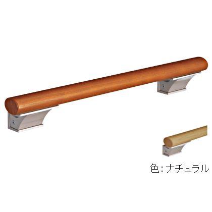 ベスト オーバル移動手摺 ナチュラル 600mm 655RC-600-NT
