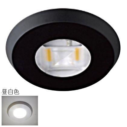 LEDダウンライト 1灯セット 白色(2900) 黒  No.877S1-BK-290