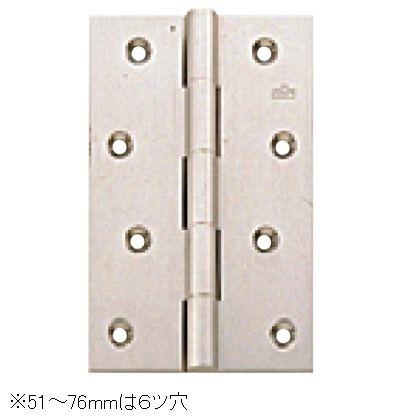 引抜角蝶番 サテンニッケル 64mm 120-64-1