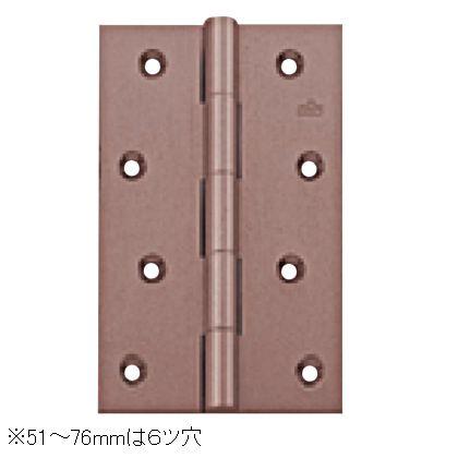 引抜角蝶番 古代ブロンズ 64mm 120-64-3