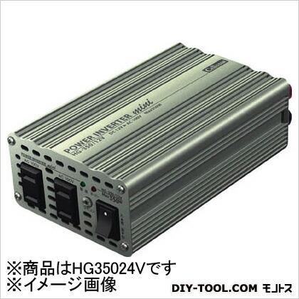 セルスター インバーター HG-350/24V