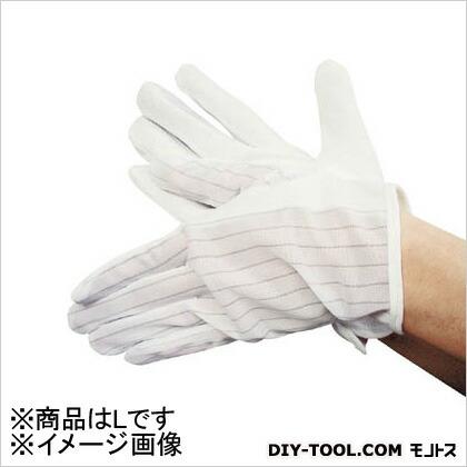 カスタム 静電防止手袋 AS-301-L
