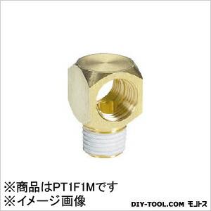 PTチーズRC1/8・R1/8   PT-1F-1M