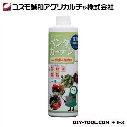 【送料無料】コスモ誠和 ペンタガーデンValue野菜&果物用 450ml 0