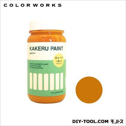 カラーワークス カケルペイント(黒板になる塗料) ミカン 200ml 7417800