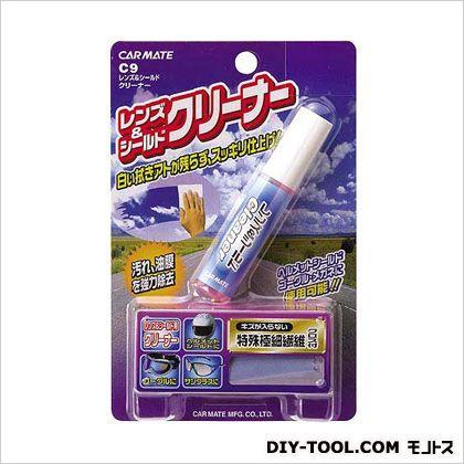 カーメイト レンズ&シールドクリーナー H105×W19×D19(mm) C9