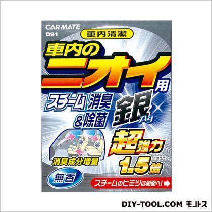 カーメイト スチーム消臭超強力銀消臭剤 H100×W78×D78(mm) D91