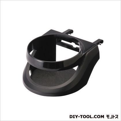 マルチ取付けドリンクホルダー ブラック H59×W88×D95(mm) CZ292