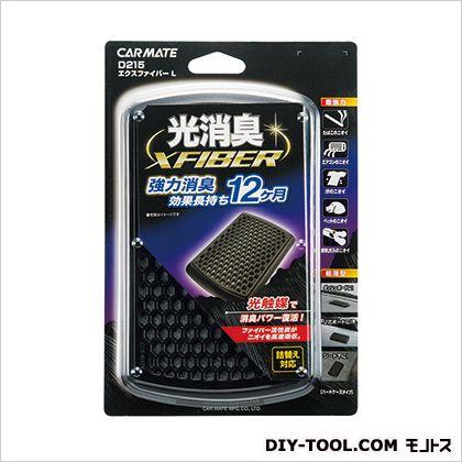 カーメイト エクスファイバーL消臭剤 ブラック H8×W165×D100(mm) D215