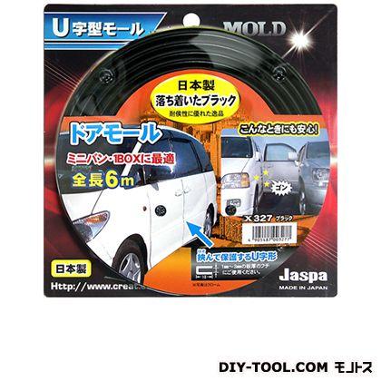 ドアモール ブラック 6m X327