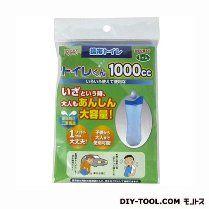 携帯トイレくん  1000cc T002