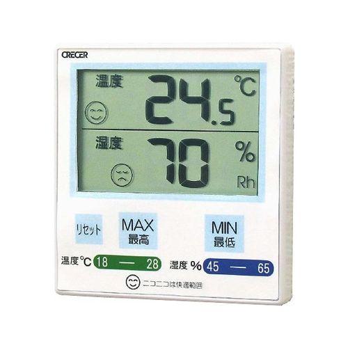 デジタル温湿度計青   CR-1100B