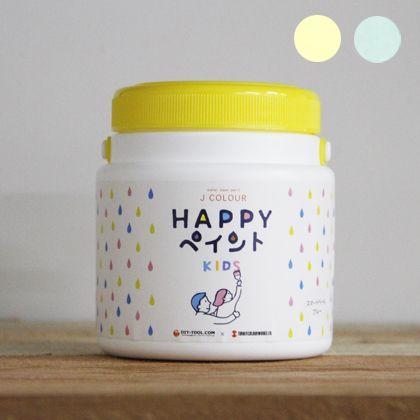 Jカラー HAPPYペイント KIDS 水性塗料 クリエイトカラーセット  500ml  2 色入