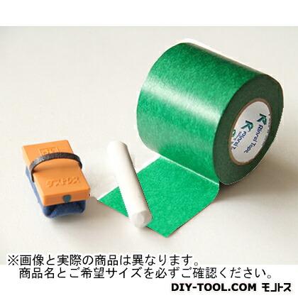 黒板に変身!魔法のテープセット(ロングタイプ) 緑 100mm×18m