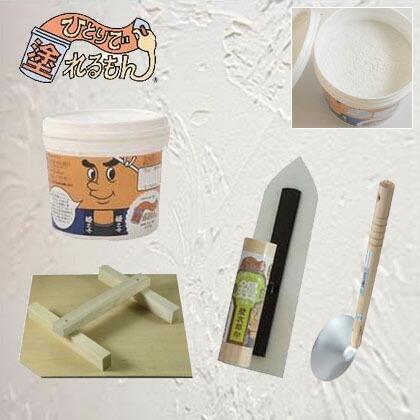 ひとりで塗れるもんで仕上げるあったら便利な塗り材キットコテノスケ ピュアホワイト 4kg