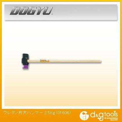 土牛(DOGYU) ウレタン片大ハンマー2.5Kg 01606