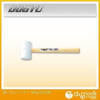 白いゴムハンマー450g   01239