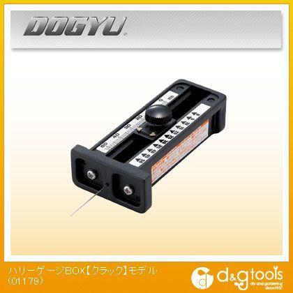 ハリーゲージBOXクラックモデル   01179