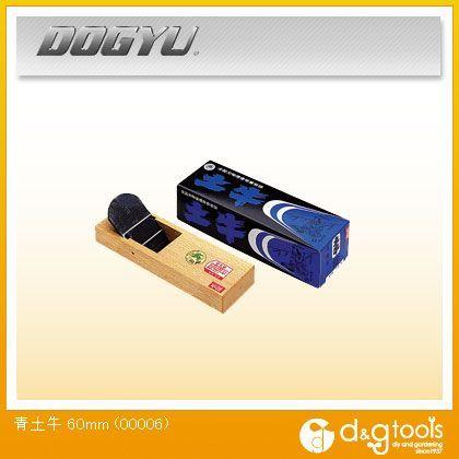 土牛(DOGYU) 青かんな(別上油台付鉋/9寸台)60mm 00006