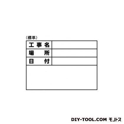 伸縮式ホワイトボードD-1用シールヨコ標準  w140×h100mm 04066