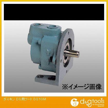 ダイキン/DAIKIN DS用フート DS10M