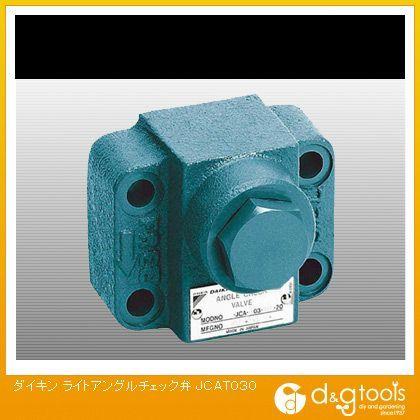 ダイキン/DAIKIN ライトアングルチェック弁 JCAT030
